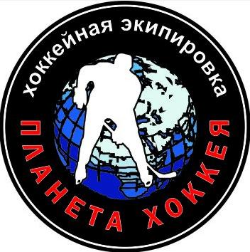 planetahokkeja