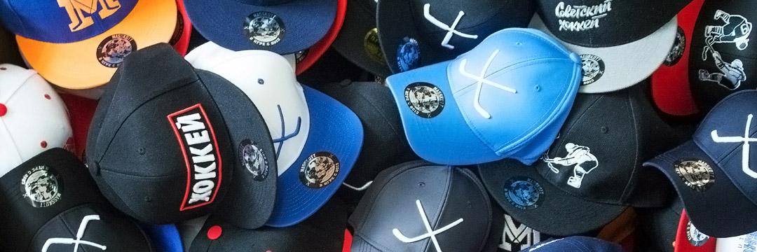 Классические хоккейные кепки и снэпбэки MASSKOTT