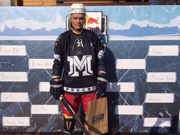 MASSKOTT x Red Bull Open Ice 2016