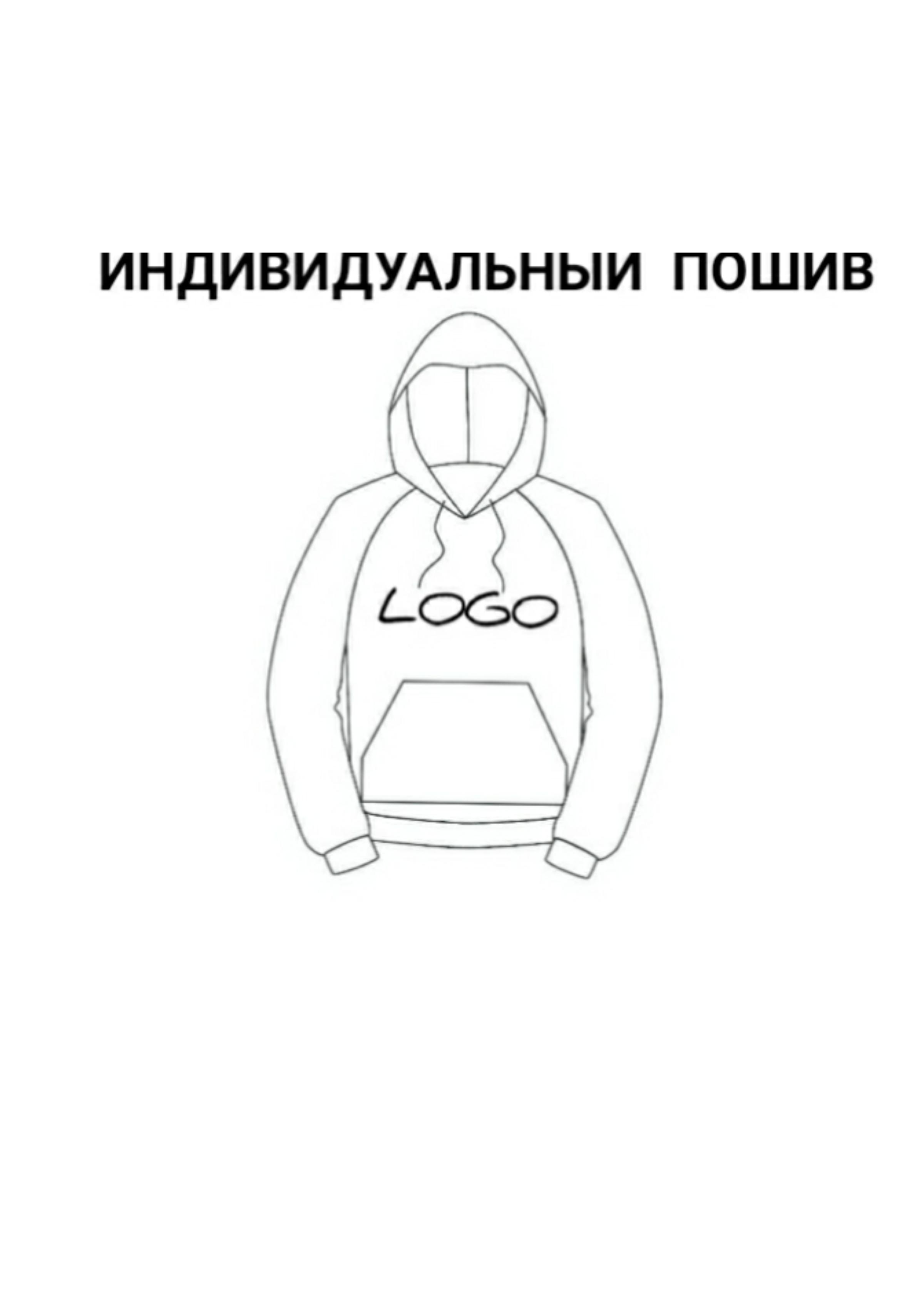 Производство одежды под заказ