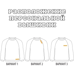"MASSKOTT Крюнек свитшот бокслого ""ХОККЕЙ"" серый меланж"
