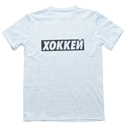 Футболка MASSKOTT с принтом boxlogo Хоккей серый меланж