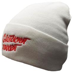 Белая зимняя вязанная шапка с вышивкой Советский Хоккей