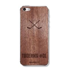 """Защитный деревянный скин для iPhone """"Хет-трик"""" с гравировкой фамилии и номера"""