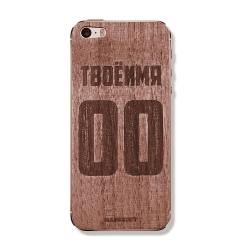 Защитный деревянный именной скин для iPhone с фамилией и номером