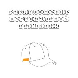 "MASSKOTT  бейсболка ""Хет Трик "" Youth синий-красный"