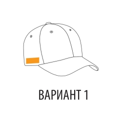 Расположение вышивки на кепке