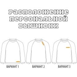 "MASSKOTT Крюнек свитшот ""Советский хоккей"" серый меланж"