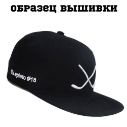 """Индивидуальная вышивка фамилии и номера хоккеиста (Sami Lepisto, ХК """"Салават Юлаев"""")"""