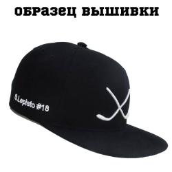 Персональная вышивка фамилии и номера на кепке