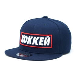 Тёмно-синяя бейсболка с бокслого логотипом Хоккей