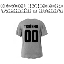 "MASSKOTT Футболка ""Inside logo"" белый-морской"