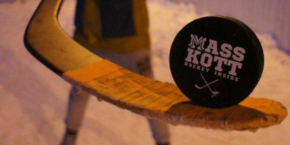 Шайба уличный хоккей