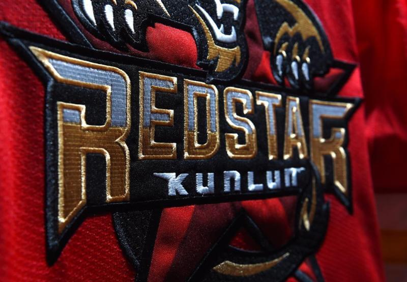 Kunlun Redstar KHL