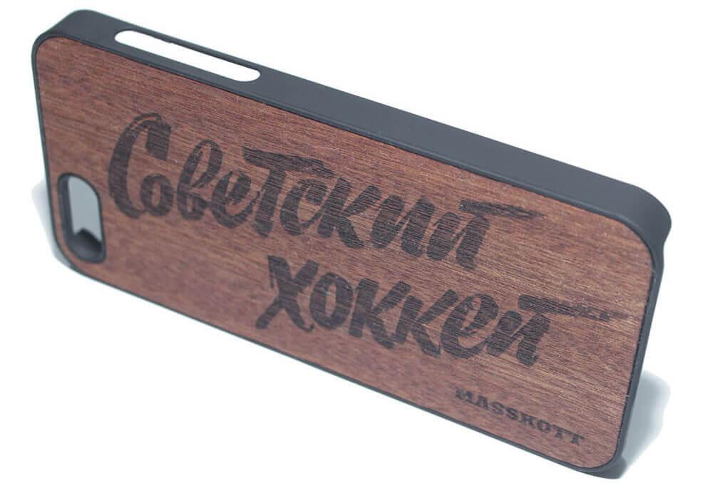 Эксклюзивный деревянный чехол для айфона MASSKOTT Советский хоккей